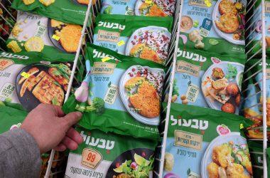 Packaged frozen vegan food  